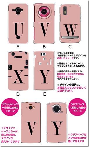 デザインハードケース_デザイン_イニシャルピンクU-Y_01