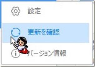 HiSuite_バージョン番号V5.0.2.301_OVE_画像02