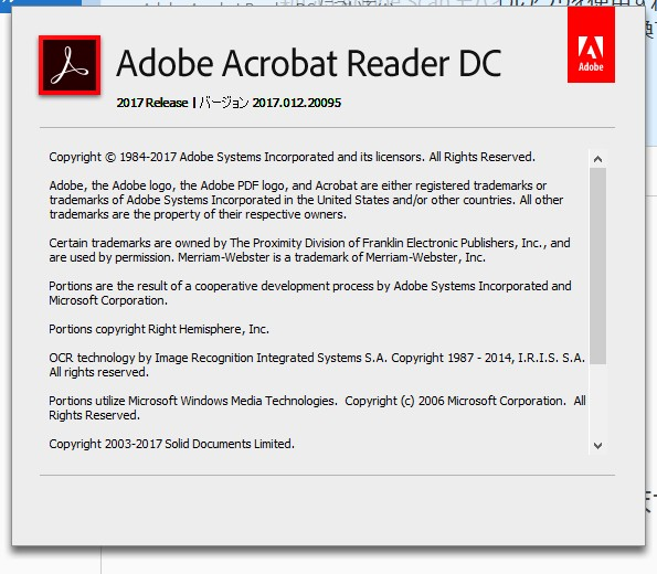 「Acrobat DC」「Acrobat Reader DC」のアップデート版が公開されました。