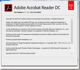 Acrobat Reader DC v2017.012.20093_画像01