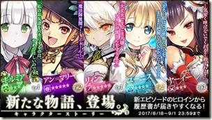 かんぱに☆かんぱに☆コミックアンソロジー発売記念キャンペーン!_画像04