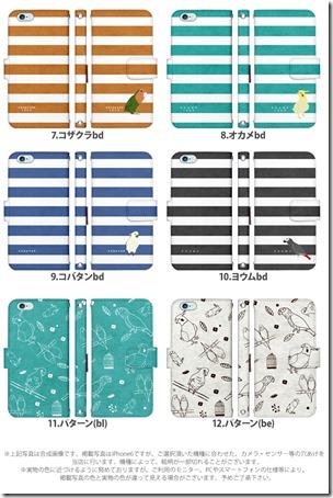 手帳型デザインケース_愛玩鳥_02
