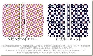 手帳型デザインケース_市松模様_02