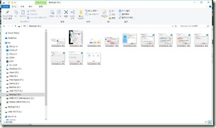 EaseUS Data Recovery Wizard Professional_画像01