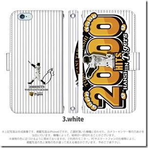 手帳型デザインケース_阪神タイガース鳥谷2000本安打記念モデル-03