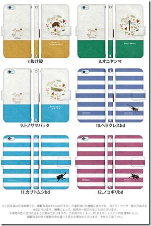 手帳型デザインケース_昆虫採集_02