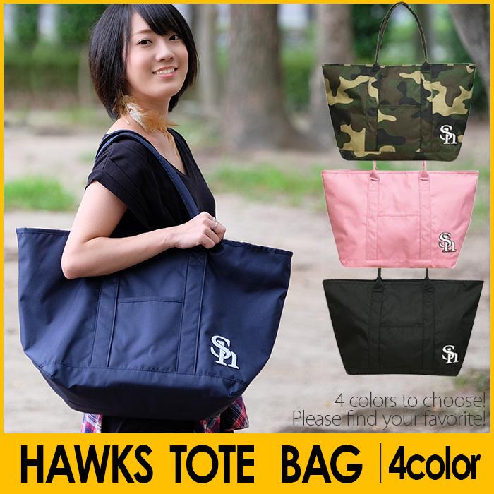 福岡ソフトバンクホークス(SoftBank HAWKS)のトートバッグを紹介します。