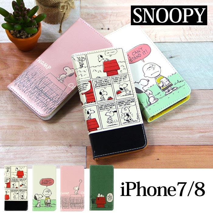 iPhone 7/iPhone 8用 手帳型スマートフォンケース「PEANUTS SNOOPY(ピーナッツ スヌーピー)」を紹介します。