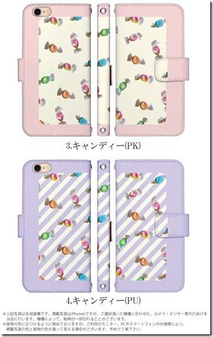 手帳型デザインケース_sweet_04