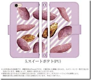 手帳型デザインケース_sweet_05