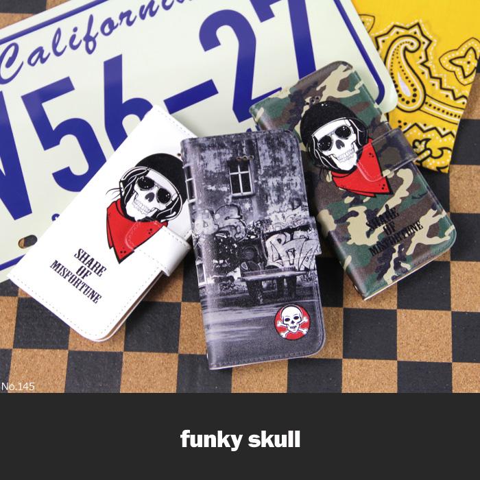 手帳型デザインスマホケース[funky skull]のご紹介!