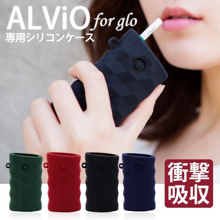 glo用シリコンケース「ALVIO for glo」を紹介します。