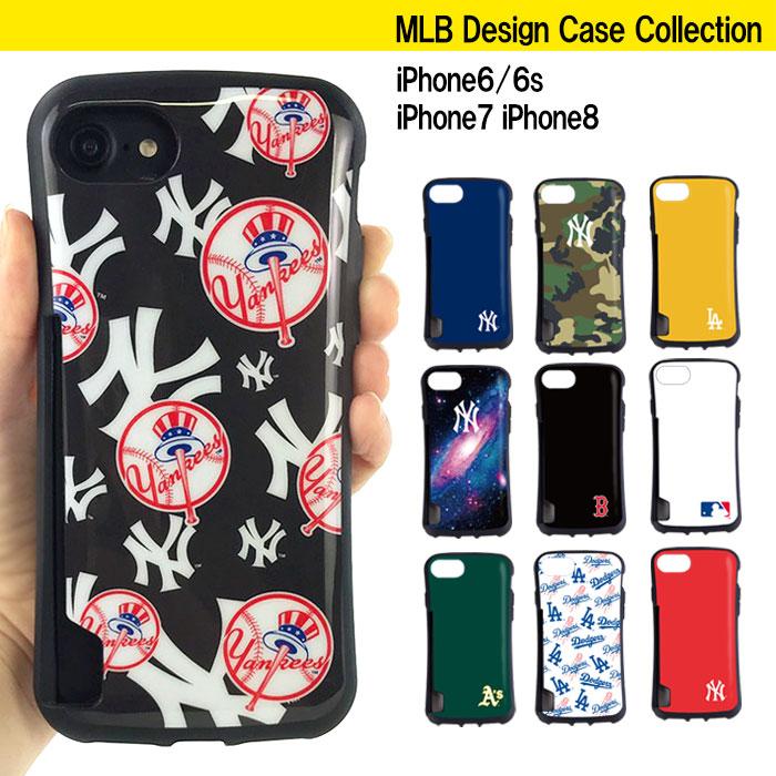 スマホケース「Imd MLBコレクション」を紹介します。