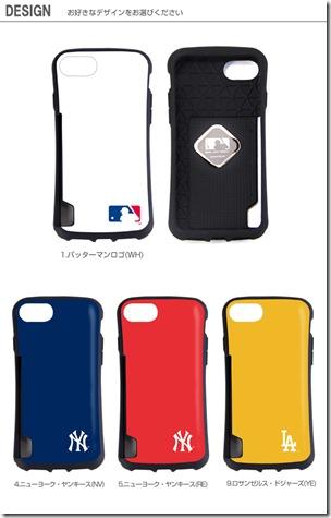 Imd_デザイン_MLBコレクション_07