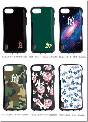 Imd_デザイン_MLBコレクション_08