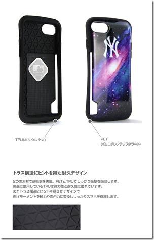 Imd_デザイン_MLBコレクション_04