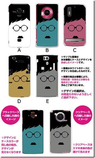デザインハードケース_デザイン_チョビひげと眼鏡_01