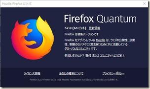 Firefox Quantum_画像01