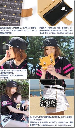 手帳型デザインケース_福岡ソフトバンクホークス2017年日本一記念モデル_02