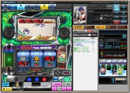 スロット、プレミアム演出(777タウン.net編) Part2