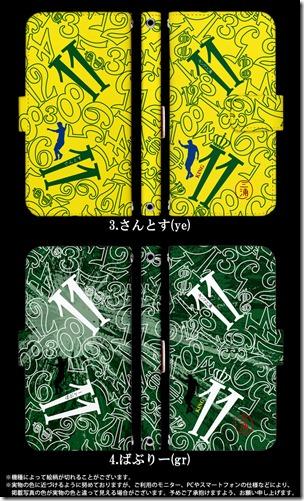 手帳型デザインケース_フランク三浦_KING三浦モデル_05