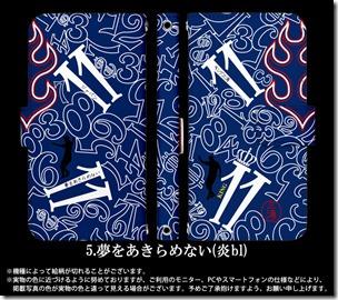 手帳型デザインケース_フランク三浦_KING三浦モデル_06
