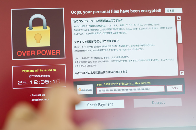 CPUに脆弱性が発覚!Windows向けのセキュリティパッチが緊急公開!