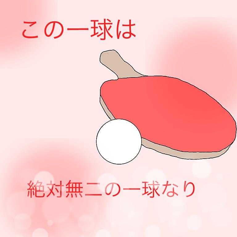 日本女子、中国に完敗!卓球チームワールドカップ2018