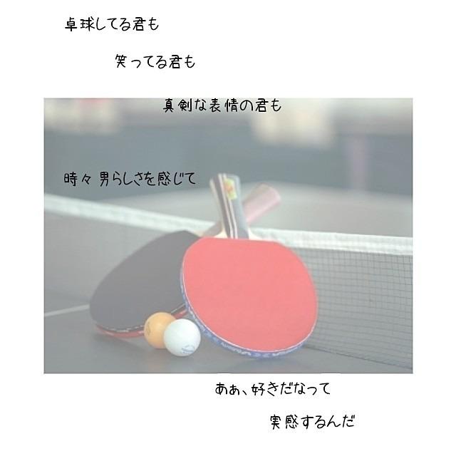 日本男子も中国に完敗!卓球チームワールドカップ2018