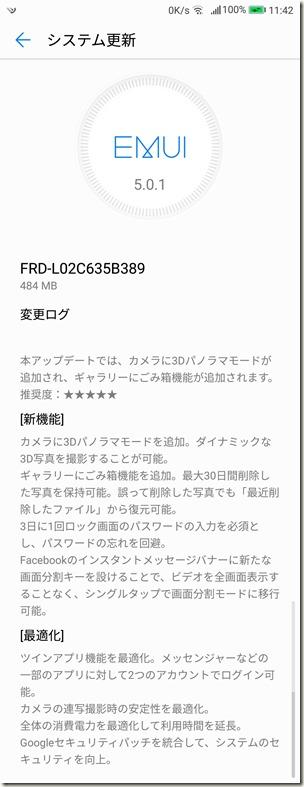 honor8_FRD-L02C635B389_画像01