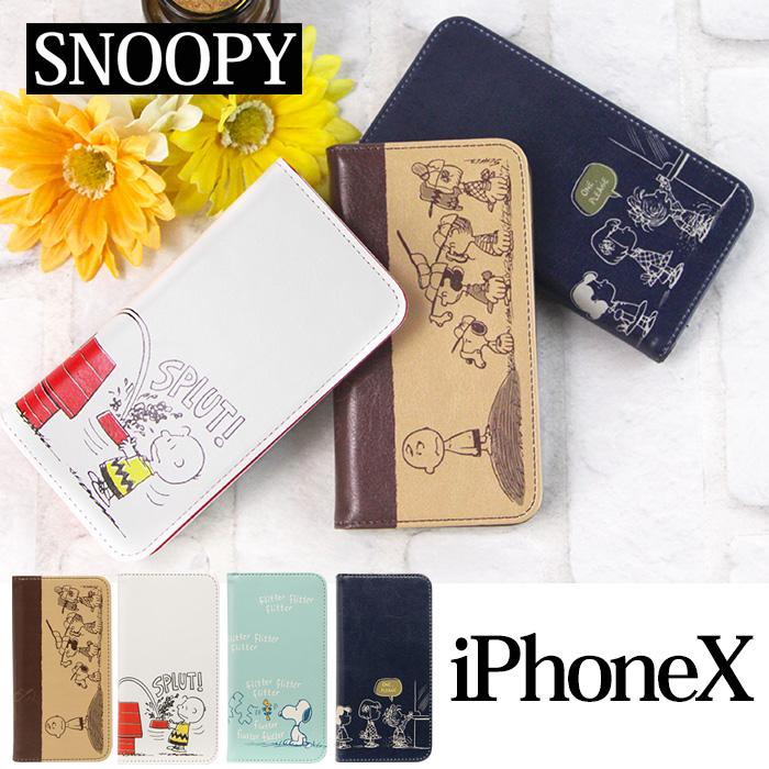 iPhone X用 手帳型スマートフォンケース「PEANUTS SNOOPY(ピーナッツ スヌーピー)」を紹介します。