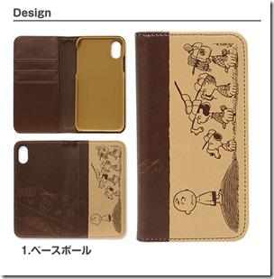 手帳型デザインケース_iPhoneX_スヌーピー_03