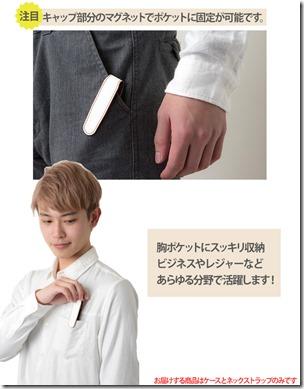 Ploom Teach用ペン型デザインケース_レオパード_画像02