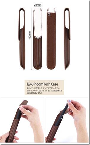 Ploom Teach用ペン型デザインケース_木目タイル_画像02