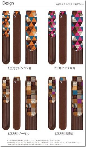 Ploom Teach用ペン型デザインケース_木目タイル_画像04