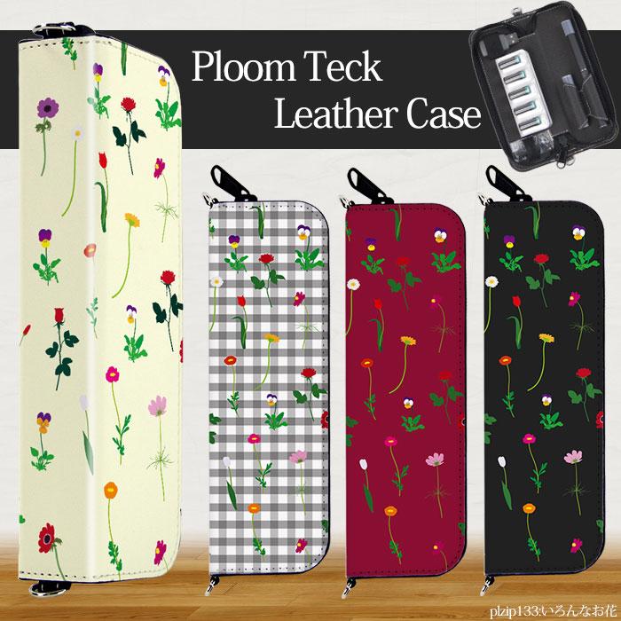 プルームテック(Ploom Teach)用ジッパー型デザインケース「いろいろなお花」を紹介します。