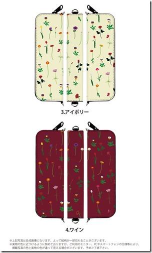 Ploom Teach用ジッパー型デザインケース_いろいろなお花_画像04