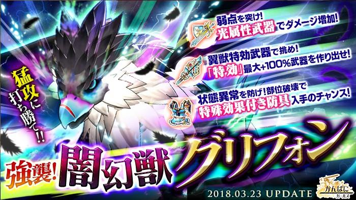 『かんぱに☆ガールズ』「異世界の魔物 Season9」開始!