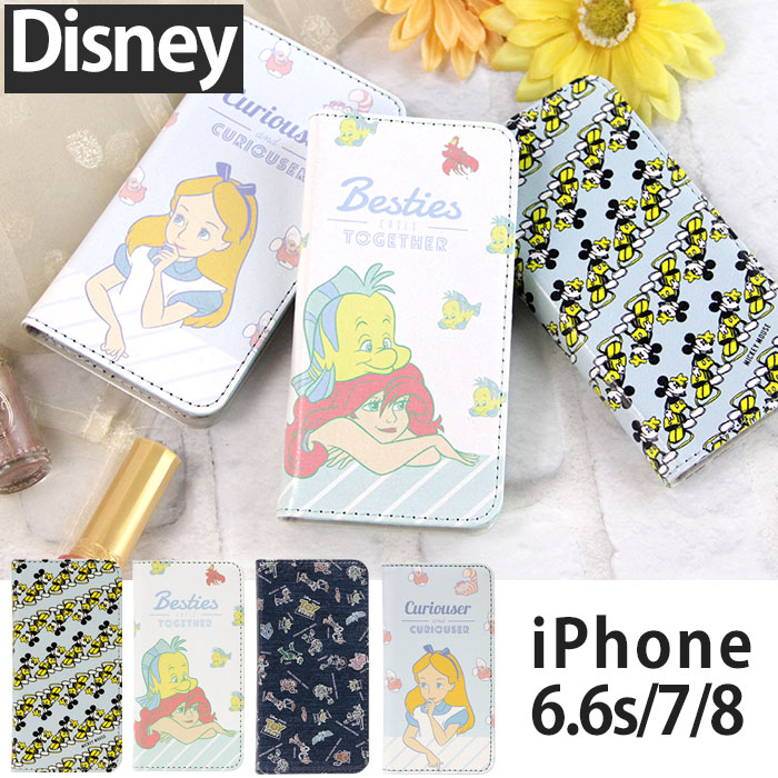 iPhone8/iPhone7/iPhone6S/iPhone6用手帳型スマートフォンケース「ディズニー ミッキー アリス アリエル トイストーリー」を紹介します。