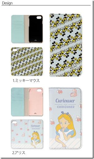 手帳型デザインケース_iPhoneX_ディズニー_03