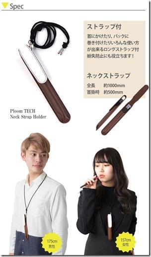 Ploom Teach用ペン型デザインケース_迷彩_画像01