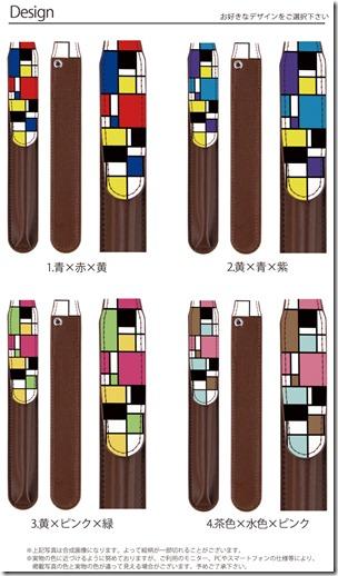 Ploom Teach用ペン型デザインケース_レオパード_画像05