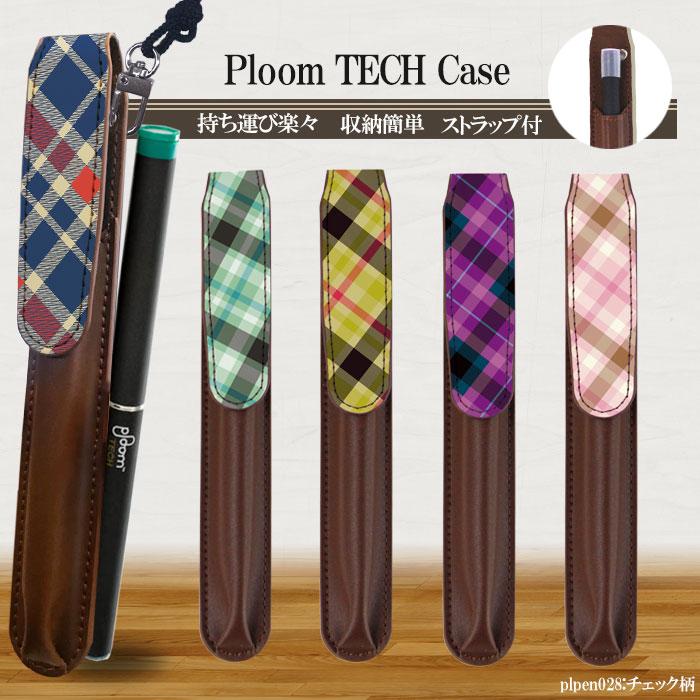 プルームテック(Ploom Teach)用ペン型デザインケース「チェック柄」を紹介します。