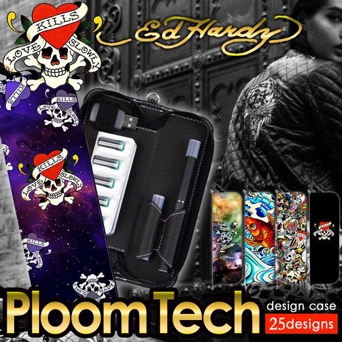 プルームテック(Ploom Teach)用ジッパー型デザインケース「エドハーディー」を紹介します。
