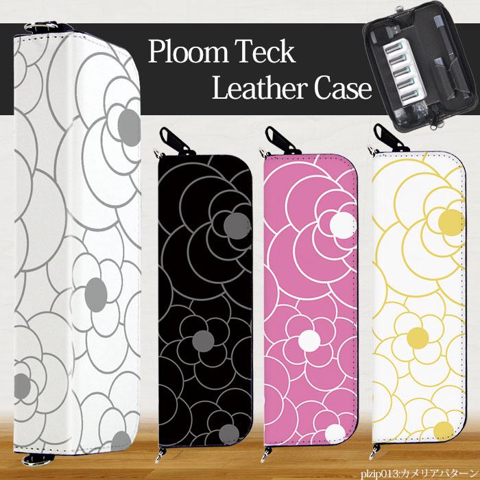 プルームテック(Ploom Teach)用ジッパー型デザインケース「カメリアパターン」を紹介します。