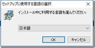 かんぱに☆ガールズ_チェインクロニクル3_タイアップ_画像02