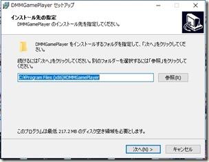 かんぱに☆ガールズ_チェインクロニクル3_タイアップ_画像03