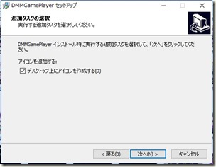 かんぱに☆ガールズ_チェインクロニクル3_タイアップ_画像04