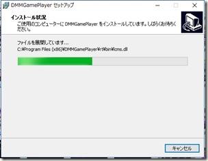 かんぱに☆ガールズ_チェインクロニクル3_タイアップ_画像05