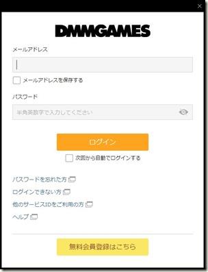 かんぱに☆ガールズ_チェインクロニクル3_タイアップ_画像09